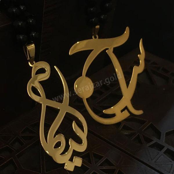 نمونه کار گردنبند طلا